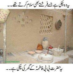 Hazat fatima's...