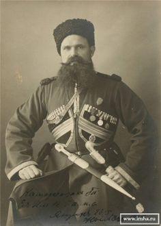 Vinn bodyguard russe