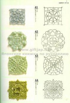 200 FREE crochet motifs