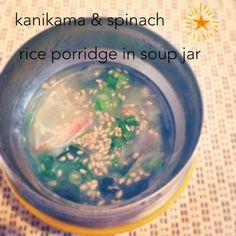 カニカマとほうれんそうのスープおかゆ
