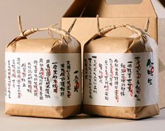 sustainable rice packaging: kraft paper, rattan and tissue paper.