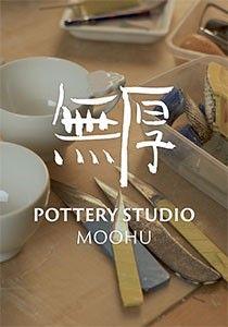 무후 도예 공방 / 작가 유세림 : 네이버 블로그 Pottery Studio, Ceramic Art, Photo Art, Ceramics, Ceramic Studio, Ceramica, Pottery, Porcelain, Ceramic Pottery