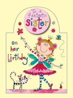 BUMP55 Sister - Relations - Rachel Ellen Designs – Card and Stationery Designers and Publishers
