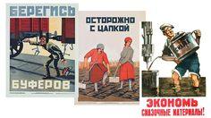 Чиновники потратят почти 180 млрд рублей на повышение культуры труда - Life