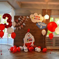 73 Likes, 4 Kommentare - Dekor de . Fish Cake Birthday, 5th Birthday Party Ideas, Baby Birthday, Birthday Parties, Birthday Backdrop, Ideas Para Fiestas, Birthdays, Nutella, Kinder Surprise