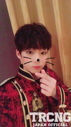 #trcng #jisung Japan official Ji Sung, Love Of My Life, Disney Characters, Fictional Characters, Teen, Japan, Kpop, Disney Princess, Rock