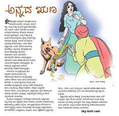 A Story About Annada Runa