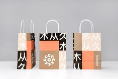 Graphic designers Xuechen Fan and Maxim Cormier from Ori Studio designed the branding for Teaspira, a newly opened contemporary teahouse Corporate Design, Print Packaging, Packaging Design, Clever Packaging, Food Branding, Cake Branding, Restaurant Branding, Communication Art, Circular Pattern