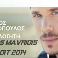 Αψυχολόγητη - Νίκος Οικονομόπουλος (Dj Kostas Mavridis Club Edit 2014) by DJ ' Kostas Mavridis on SoundCloud