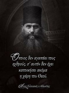 Spiritual Life, Spiritual Quotes, When You Believe, Big Words, Greek Quotes, Creative Portraits, Quotes About God, Faith In God, Christian Faith