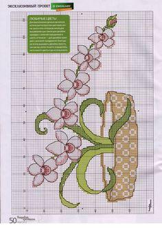 Cross Stitch Geometric, Small Cross Stitch, Cross Stitch Tree, Cross Stitch Bookmarks, Cross Stitch Borders, Cross Stitch Flowers, Cross Stitch Designs, Cross Stitching, Cross Stitch Embroidery