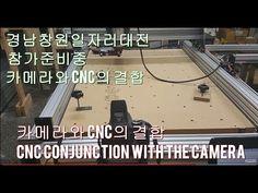 경남창업일자리대전 참가준비중 rovo 750x1000 mm 사이즈  x축과 캠연동 동영상입니다.캠시선입니다.