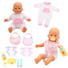2x Doll Diaper Baby Underpants Clothes Doll Accessory Girls Toy Kids Gifts Set