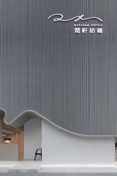 Runxuan Textile Office features curvilinear aluminium facade Facade Design, Exterior Design, White Office Furniture, Shop Facade, Sign Board Design, Office Pictures, Lobby Interior, Textiles, Commercial Interiors