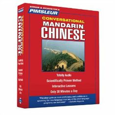 Chinese (Mandarin), Conversational: Learn to Speak and Understand Mandarin Chinese with Pimsleur Language Programs - I think this is a great introduction to the Chinese language.  The only downfall for me personally is that I'm a visual learner, and this is all auditory.  But combined with research on the pinyin words, this is a great start.