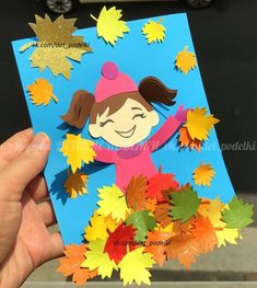 ДЕТСКИЕ ПОДЕЛКИ Nature Crafts, Fall Crafts, Diy And Crafts, Crafts For Kids, Art Activities For Kids, Autumn Activities, Art For Kids, Birthday Board, Autumn Art