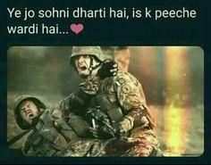 Pakistan Defence, Pakistan Armed Forces, Pakistan Zindabad, Pak Army Quotes, Pakistan Country, Jet Fighter Pilot, Secret Notes, The Few The Proud, Best Army