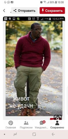 2d49ab925fa This Plus size big and tall mens fashion outfit style ideas 25 image is  part from Best Plus Size Big and Tall Mens Fashion Outfit Style Ideas  gallery and ...