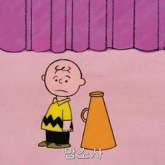 Where are you now was it all in my fantasy i'm faded Charlie Brown Meme, Cartoon Icons, Korean Language, Peanuts Snoopy, Old Art, Wallpaper Quotes, Watercolor Art, Cute Pictures, Anime Art
