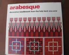 Palestinian Embroidery, Arabesque, Cross Stitch Designs, Needlework, Projects To Try, Gallery, Magazine, Art, Needlepoint