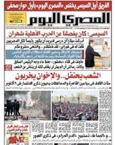 A la une du quotidien égyptien Al-Masri Al-Youm : au moins 50morts en marge des célébrations de l'armée