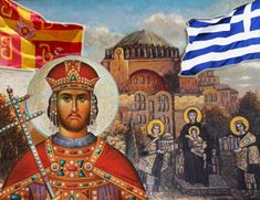 Greece Painting, Roman Empire, Byzantine, King Queen, Christianity, Princess Zelda, Adventure, Fictional Characters, Royals