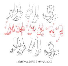 脚的描画简略化 [1]