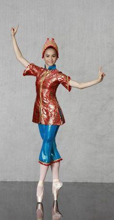 28171bc7565 CHINESE DANCE   BALLET COSTUME Nutcracker Collection 1-800-292-1902CHINESE  TEA -