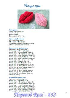 Вязаный поцелуй . Обсуждение на LiveInternet - Российский Сервис Онлайн-Дневников Crochet Birds, Crochet Leaves, Cute Crochet, Crochet Animals, Crochet Motif, Crochet Baby, Crochet Flowers, Easy Crochet Patterns, Crochet Patterns Amigurumi