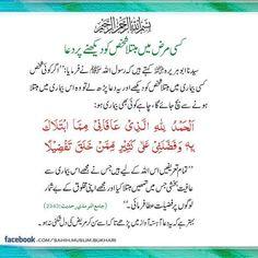 208 Best Dua and Quran images in 2019   Quran, Islam