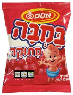 Sweet Bamba Osem, Strawberry Flavored for pack Israeli Corn Snacks, Potato Snacks, Strawberry Snacks, Israeli Food, Pop Tarts, Cereal, Grilling, Snack Recipes, Chips
