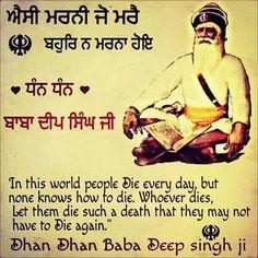 Dhan Dhan Baba Deep Singh Ji Sikh Quotes, Punjabi Quotes, Baba Deep Singh Ji, Guru Nanak Ji, Shri Guru Granth Sahib, Quotations, Qoutes, Trust God, Spirituality