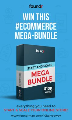 Win This #eCommerce Mega-Bundle
