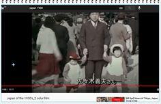 2 Colours, Tokyo, Japan, Film, Color, Movie, Film Stock, Tokyo Japan, Colour