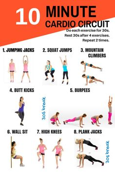 10 minutes - cardio workouts