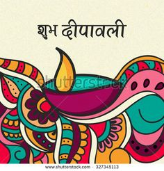 Colourful floral design decorated greeting card with illuminated lit lamp and Hindi text Shubh Deepawali (Happy Diwali) for Indian Festival of Lights celebration.