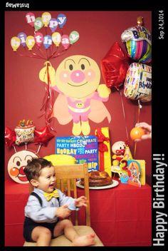 Anpanman birthday party idea