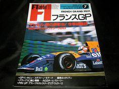 AYRTON SENNA Nigel Mansell F1 Ferrari McLaren HONDA 1991 Rare Magazine Japan 19