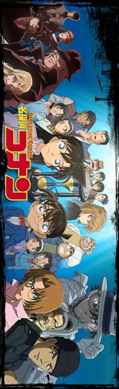 Characters in Detective Conan.
