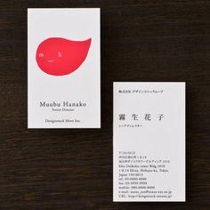 N01_001_red - デザイン名刺のセレクトショップ【 DESIGN STOCK 】デザインストック
