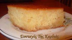 ΣΥΝΤΑΓΕΣ ΤΗΣ ΚΑΡΔΙΑΣ: Γιαουρτόπιτα Cornbread, Cake Toppers, Cheesecake, Ethnic Recipes, Greece, Desserts, Cakes, Food, Millet Bread