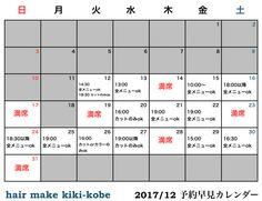 少しずつ女子になってきてる娘 kikikobe 新着ブログです