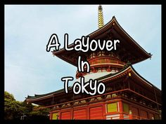Have a few hours to kill during a layover in Tokyo? Looking for a great day trip from Tokyo? Find out what to do and see in Narita!