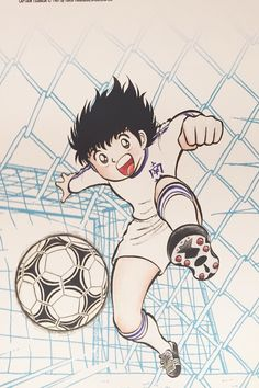Captain Tsubasa, Old Anime, Manga Anime, The New Wave, Cartoon Network, Images, Geek Stuff, Kawaii, Illustration