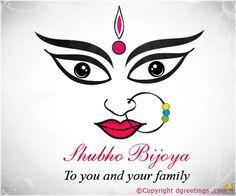 Dgreetings - Shubho Bijoya Wishes Cards