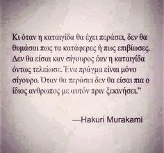 by Hakuri Murakami Poem Quotes, Wisdom Quotes, Funny Quotes, World Quotes, Life Quotes, Greece Quotes, Meaningful Quotes, Inspirational Quotes, Favorite Quotes