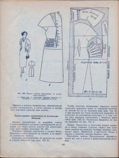 Patron Vintage, Album, Personalized Items, Sewing, Books, Dressmaking, Libros, Couture, Stitching