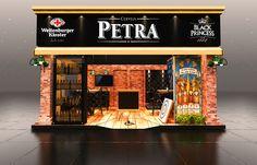 Projeto 3D Cerveja Petra. Direção de Criação: Pê Soluções Criativas