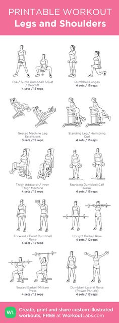 Legs and Shoulders:my custom printable workout by @WorkoutLabs #workoutlabs #customworkout