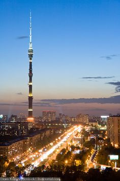 Ostankino Tower (Russian: Останкинская телебашня, Ostankinskaya telebashnya) is a television and radio tower in Moscow, Russia, owned by Moscow branch of unitary enterprise Russian TV and Radio Broadcasting Network. Standing 540.1 metres (1,772 ft) tall, Ostankino was designed by Nikolai Nikitin. It is currently the tallest freestanding structure in Europe and eighth tallest in the world.